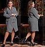 Платье - пальто / букле / Украина 36-03879