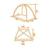 Пляжный тент Кемпинг Sun Tent, фото 7