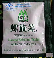 Spirulina Спирулина самая эффективная формула для похудения на основе Spirulina