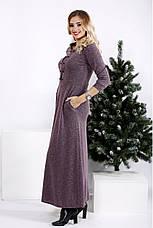 Женское демисезонное длинное платье размеры 42-74, фото 2