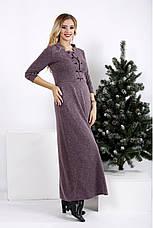 Женское демисезонное длинное платье размеры 42-74, фото 3