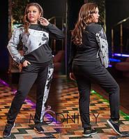Женский утепленный костюм / трикотаж на флисе, пайетка / Украина 36-3881, фото 1