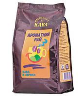Кофе в зернах с ароматом Вишни, 500г
