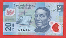 Мексика 20 песо пластик 2012 рік стан UNC