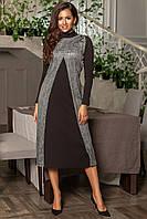 Модное платье с длинным рукавом, фото 1