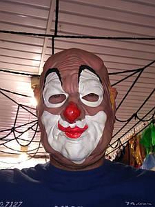 """Карнавальная латексная маска """"Клоун"""""""