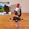 Детский Микроскоп С Набором Для Исследования Ps, Микроскоп Детский, фото 2