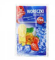 Пакеты для льда 196 кубиков