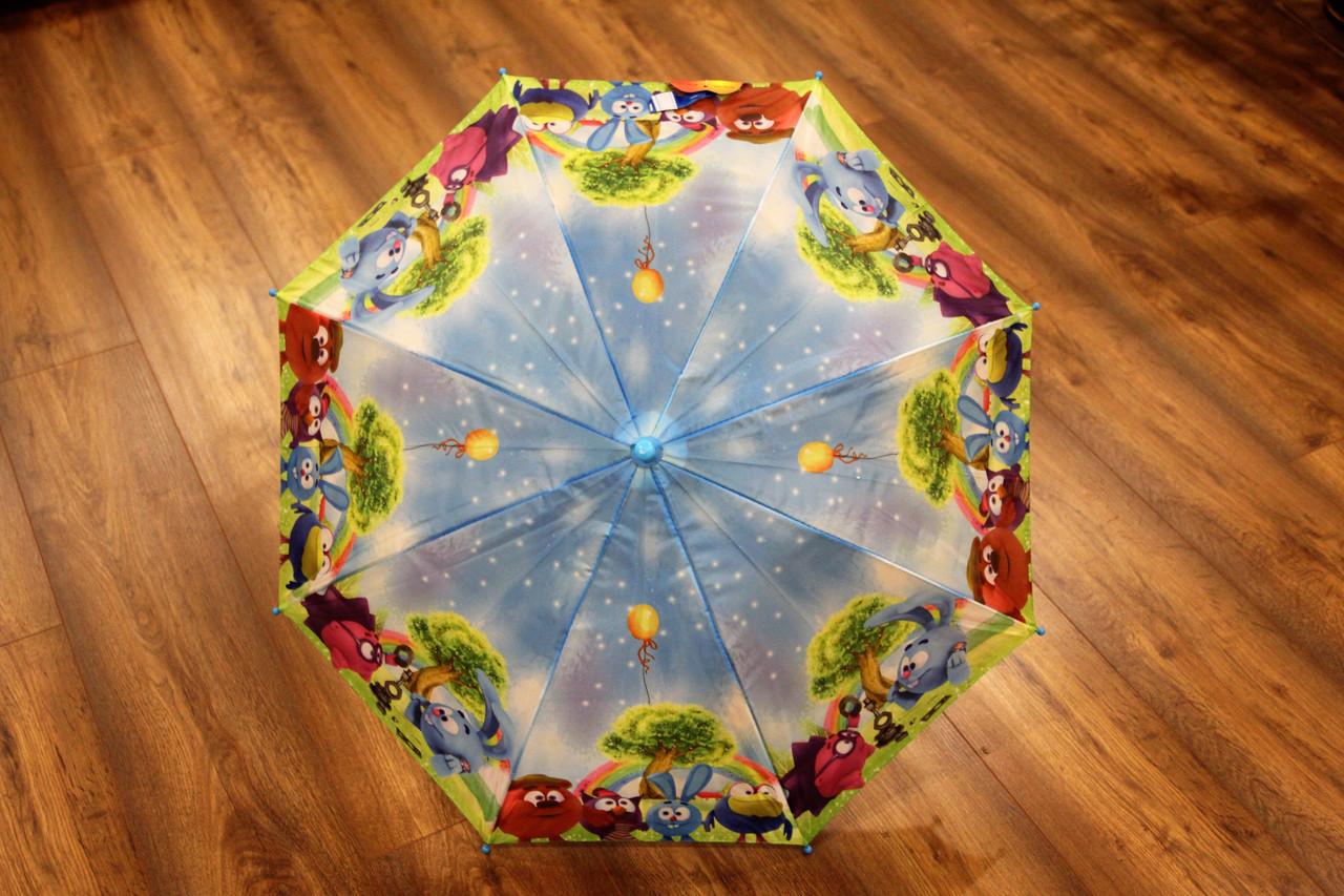 Барвистий зонт трость для дітей Смішарики (13829)