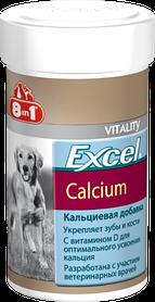 8in1 Calcium Эксель Кальций, для собак, 155 таб