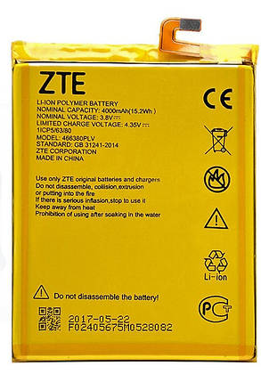 Аккумулятор для ZTE Blade A610 (466380PLV), фото 2