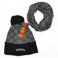 Женский комплект набор вязаная шапка с бубоном и хомут шарф Gucci серый зимний шерсть стильный Гуччи реплика