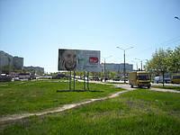 Билборды на Хортицком шоссе и др. улицах г. Запорожье