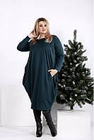 Женское объемное трикотажное платье размеры:42-74