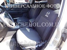 Mazda 3 II, чохли на мазду 3, елегант