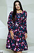 Платье женское демисезонное размеры: 48-54, фото 4