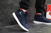 Кроссовки мужские  Nike Jordan синие с красным Зима ( Реплика ААА+)
