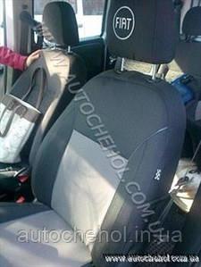 Автомобильные чехлы на Fiat Doblo, производитель АвтоМир Комплект