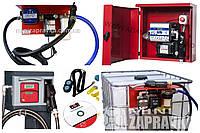 Оборудование для Дизельного топлива, Бензина, Масел ( PIUSI, Adam Pumps,OMNIGENA) по ЛУЧШЕЙ ЦЕНЕ