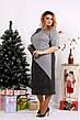 Элегантное женское платье демисезонное размеры:42-74, фото 4