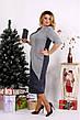 Элегантное женское платье демисезонное размеры:42-74, фото 5