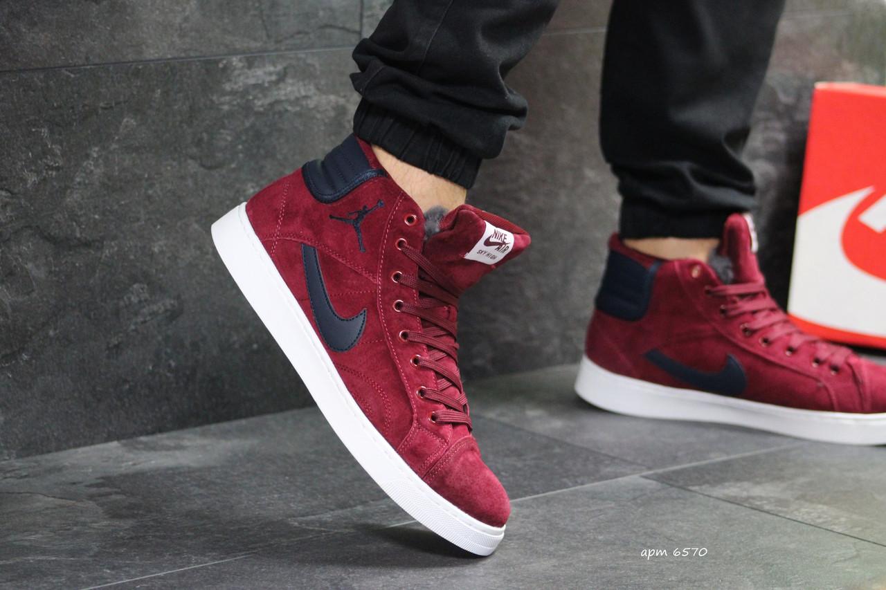 33057f9d8ac3 Зимние мужские кроссовки Nike Jordan красные замшевые ( Реплика ААА ...