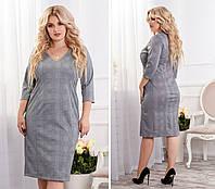 Женское платье с вырезом