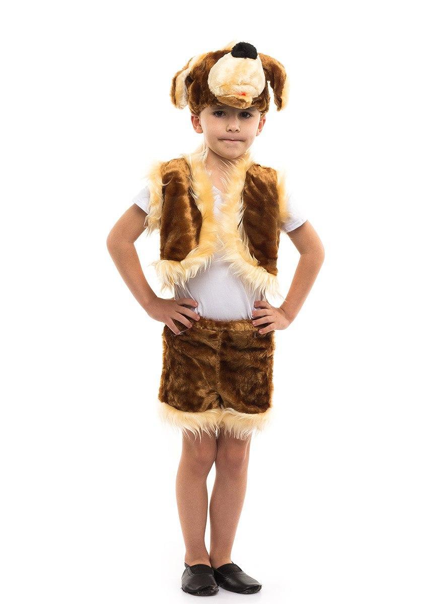 """Детский карнавальный меховой костюм """"Собачка"""" для мальчика"""