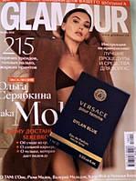 Журнал Glamour №11 листопад 2018 + пробник Versace pour femme DYLAN BLUE