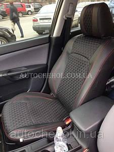 Автомобільні чохли на сидіння Mazda 3 2007, cobra
