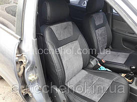 Авточехлы из алькантары и арпатеки на сиденья Daewoo Lanos, Leather StyLe, MW BROTHERS