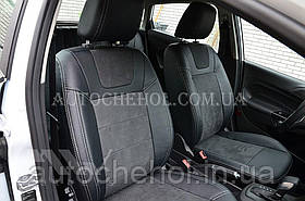 Авточехлы из алькантары и арпатеки на сиденья Ford Fiesta MK7, Leather StyLe, MW BROTHERS