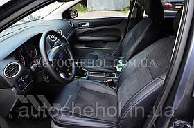 Авточехлы из алькантары и арпатеки на сиденья Ford Focus II, Leather StyLe, MW BROTHERS