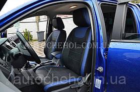 Авточехлы из алькантары и арпатеки на сиденья Ford Ranger 2011, синие вставки, Leather StyLe, MW BROTHERS
