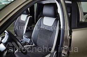 Авточехлы из алькантары и арпатеки на сиденья Ford Ranger 2015, светлые вставки, Leather StyLe, MW BROTHERS