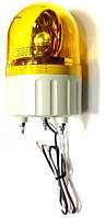 Проблесковый маячок желтый с сиреной 12 VDC  ASGB01Y