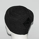 Мужская шапка (код 00264), фото 2