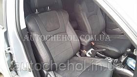 Авточехлы из алькантары и арпатеки на сиденья Mitsubishi Outlander XL, Leather MW BROTHERS