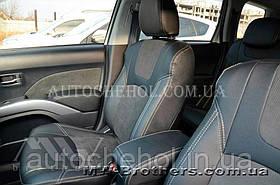 Авточехлы из алькантары и арпатеки на сиденья Mitsubishi Outlander XL, Leather StyLe, MW BROTHERS