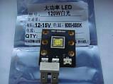 LED диод YGC-200WWW  120w для LED голов и сканеров, фото 4