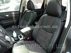 Авточехлы из алькантары и арпатеки на сиденья Nissan X trail T32, Leather StyLe, MW BROTHERS