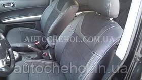 Авточехлы из алькантары и арпатеки на сиденья Nissan X-trail T31, Leather StyLe, MW BROTHERS