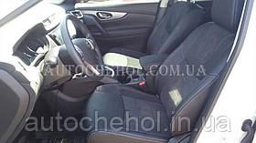 Авточехлы из алькантары и арпатеки на сиденья Nissan X-trail T32, Leather StyLe, MW BROTHERS