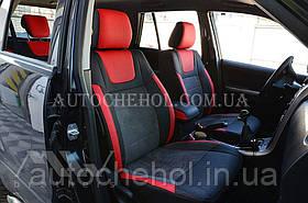 Авточехлы из алькантары и арпатеки на сиденья Suzuki Grand Vitara, красные вставки, Leather StyLe, MW BROTHERS