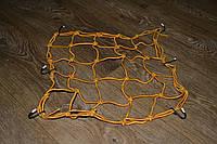 Багажная сетка-паук для мотоцикла, скутера 30*30 см желтая