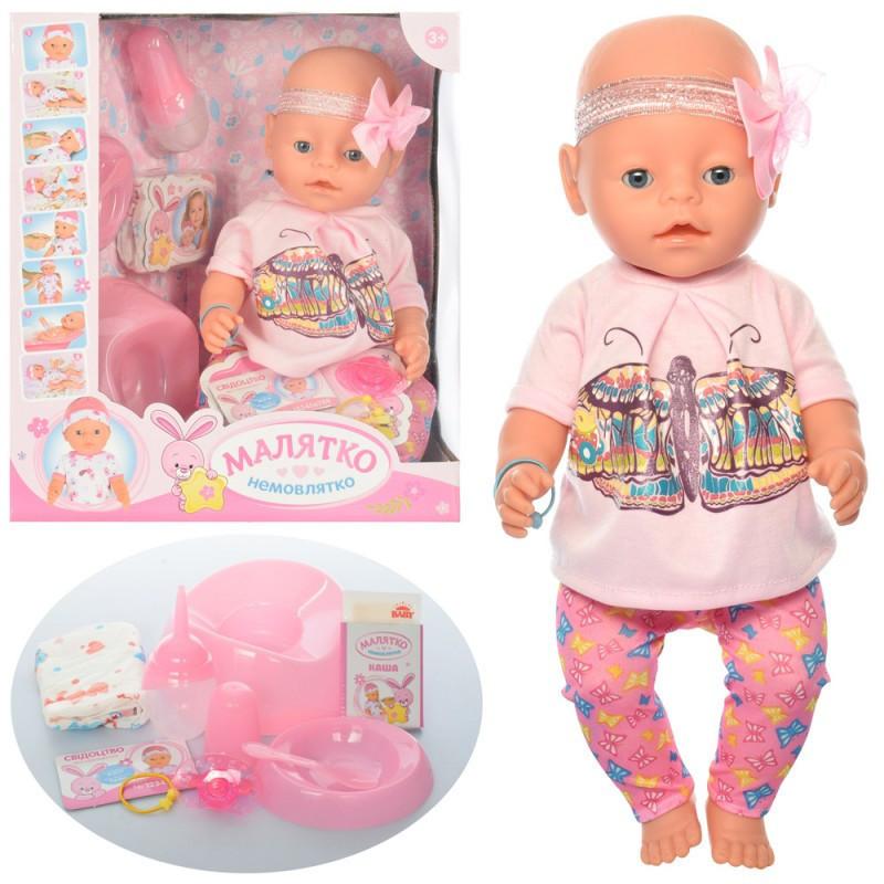 Пупс кукла 42 см типа беби берн (baby born) саксессуарами, горшок, бутылочка, соска, пьет - писяет, BL023