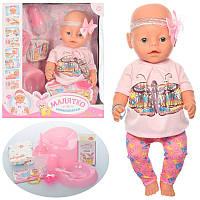 Пупс кукла 42 см типа беби берн (baby born) саксессуарами, горшок, бутылочка, соска, пьет - писяет, BL023, фото 1