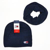 Комплект набор вязаная шапка и хомут шарф Tommy Hilfiger синий черный мужской зимний молодежный  реплика