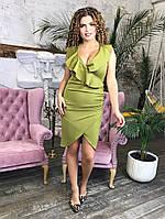 """Облегающее асимметричное мини-платье """"Ангелика"""" с оборкой (большие размеры)"""