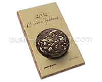 Шоколад эксклюзивный 200 г – вкусный сувенир для женщин на 8 Марта